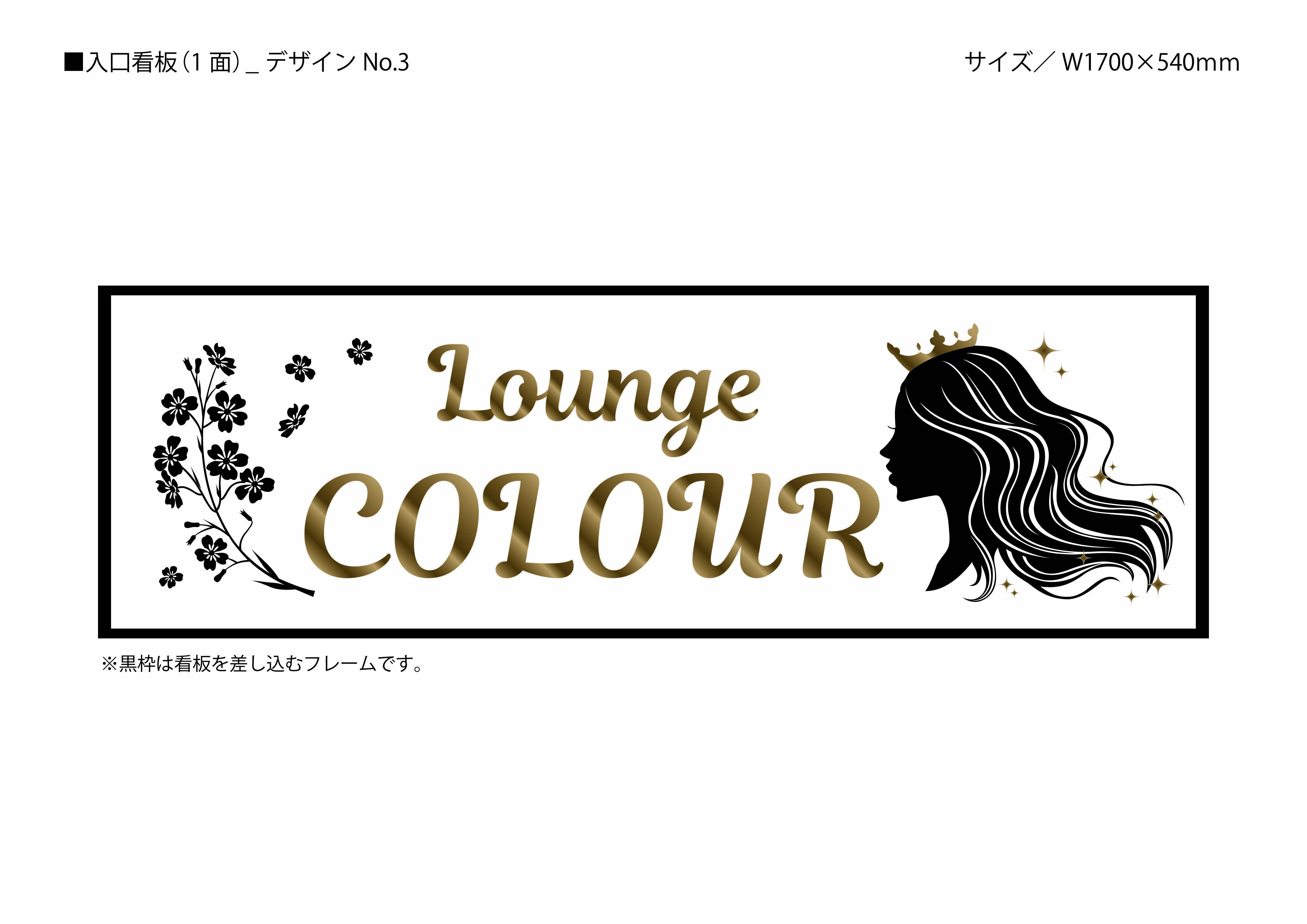 Lounge COLOUR