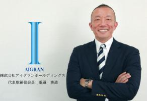 株式会社アイグラン