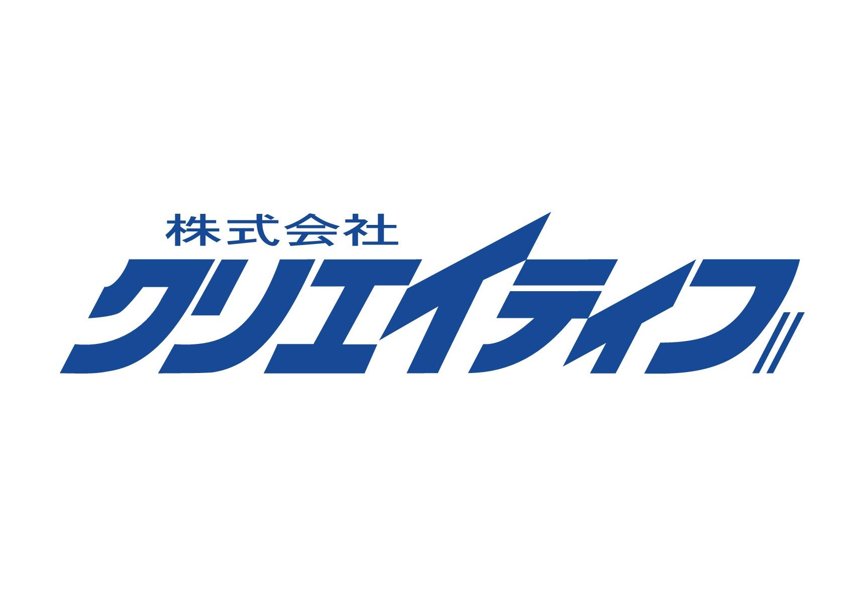 株式会社クリエイティブ 尾道支店